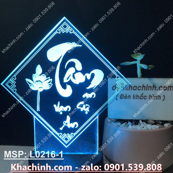 Đèn TRANH THƯ PHÁP CHỮ TÂM, KHẮC HÌNH THEO YÊU CẦU khachinh.com