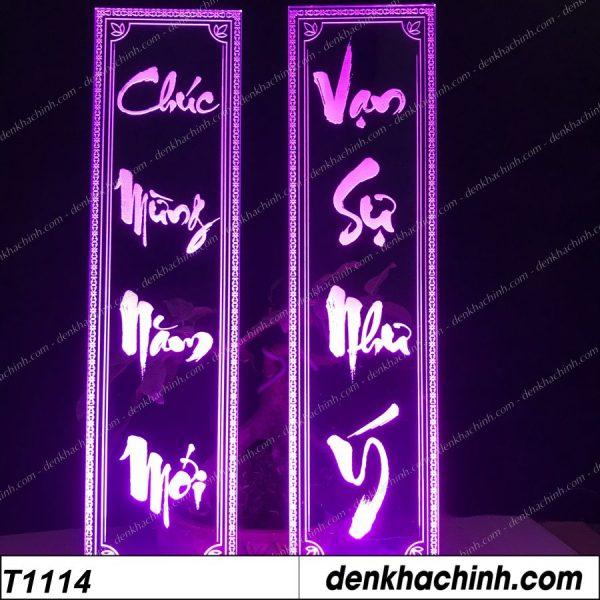 Đèn câu đối Chúc Mừng Năm Mới, Vạn Sự Như Ý, Thiết kế và khắc hình theo yêu cầu khachinh.com